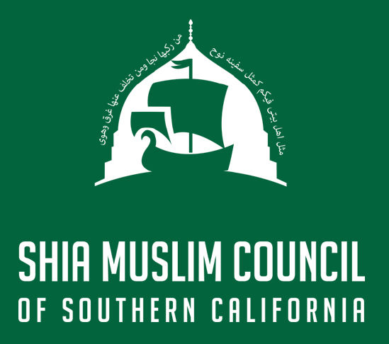 Donate Now | 2019 Eid Picnic by Shia Muslim Council of